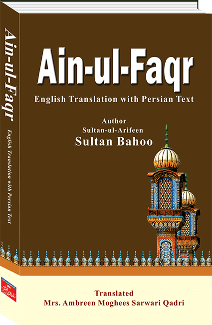 Sultan ul Arifeen, Sultan Bahoo, ain-ul-faqr the-soul-of-Faqr