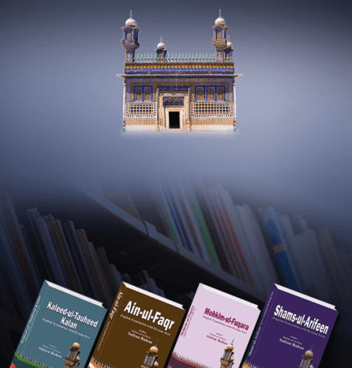 Sultan Bahoo Books in English