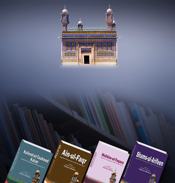 Sultan Bahoo Books Translated in English