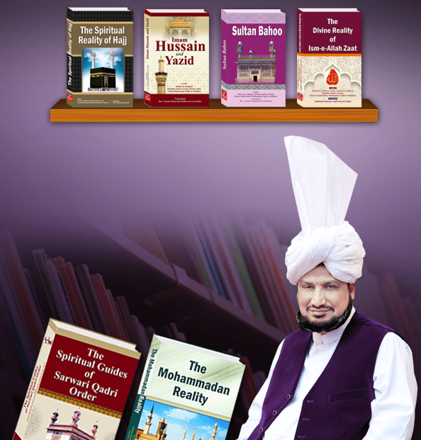 Sultan ul Ashiqeen Books in English