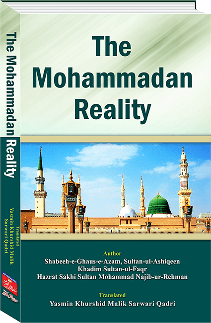 The-Mohammadian-Reality