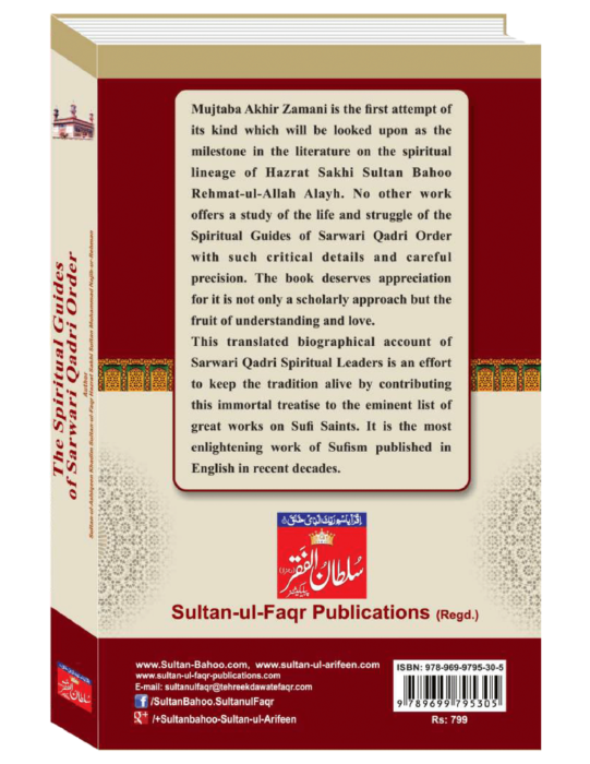 The Spiritual Guides of Sarwari Qadri Order