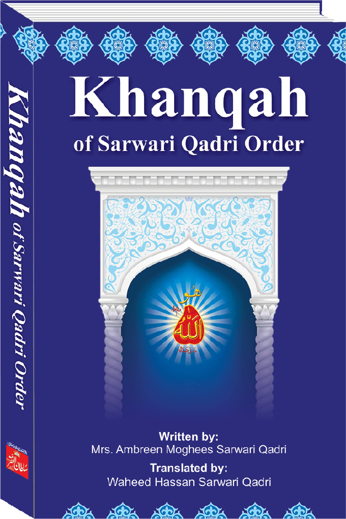 Khanqah of Sarwari Qadri Order