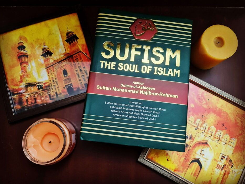 Sufism - The Soul of Islam