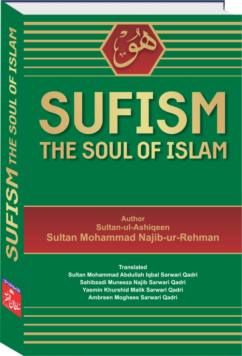 Sufism-the-Soul-of-Islam